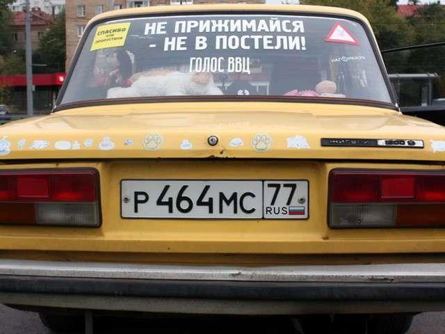 Автомобильные фотоприколы (40 фото)