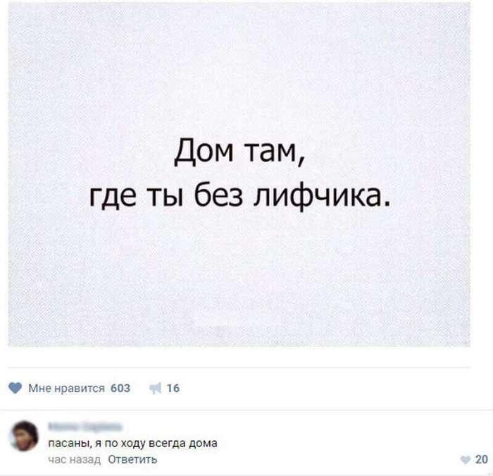 Подборка смешных картинок из Интернета (39 фото)
