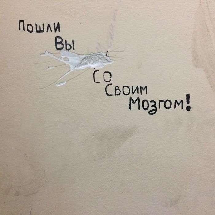 27 надписей, которые словно оставил сам Курт Кобейн (27 фото)