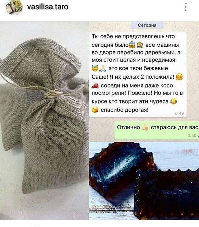 Дай, сколько не жалко! Гадалки, целительницы, ясновидящие - новая прибыльная профессия в России (21 фото)