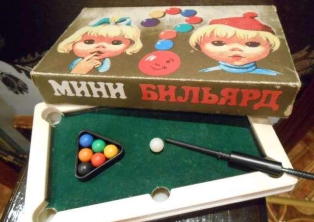 14 настольных игр времен СССР (20 фото)