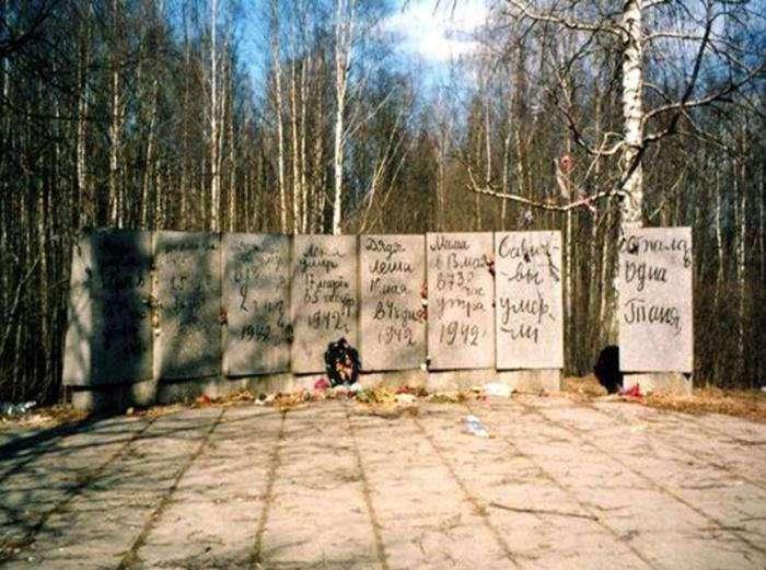 Страшный дневник войны школьницы Тани Савичевой