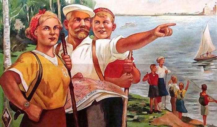 Как в СССР становились туристами