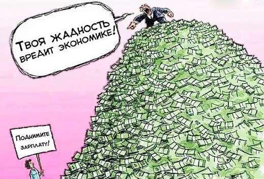 Любопытно о зарплатах