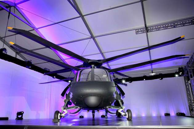 Пример будущего вертолетов