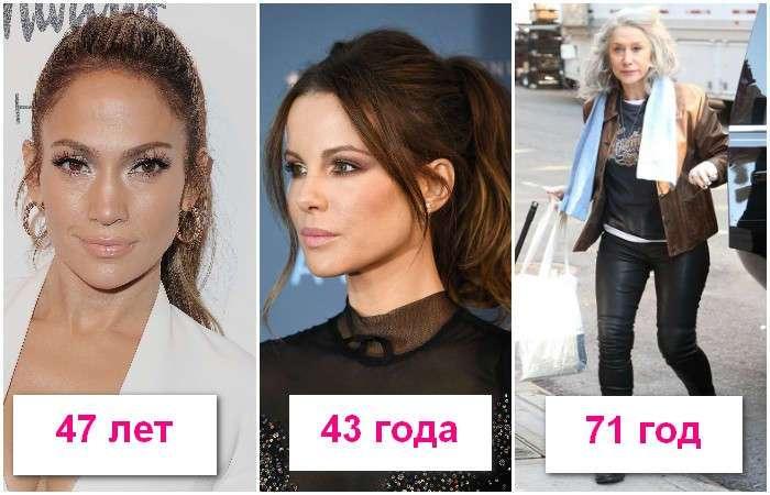 Их секреты: 10 знаменитых актрис, которые отказались стареть