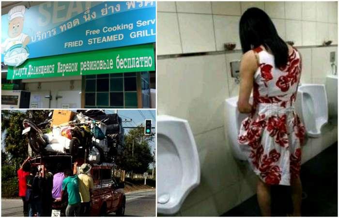 17 забавных и местами шокирующих снимков о жизни и отдыхе в Таиланде