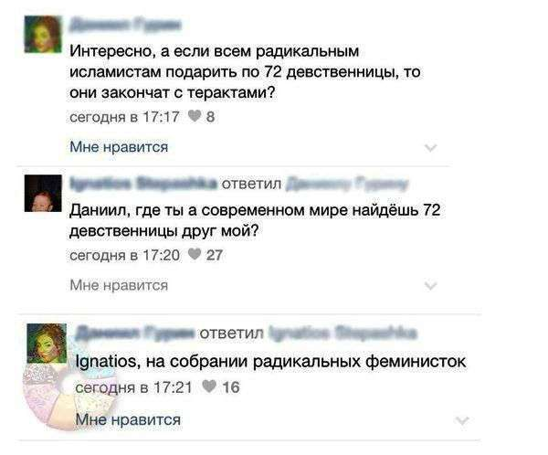 Юмор социальных сетей (23 скриншота)