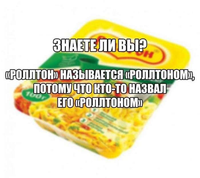 Черный юмор: отключка для мозгов на праздники (63 фото)