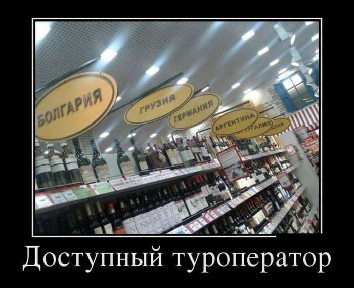 Прикольные фото из серии &171;только в России&187; (29 фото)