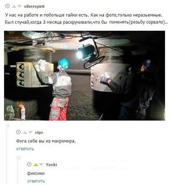 Смешные комменты и высказывания от любителей соцсетей (32 фото)