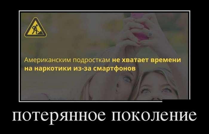 Подборка прикольных картинок из сети (53 фото)