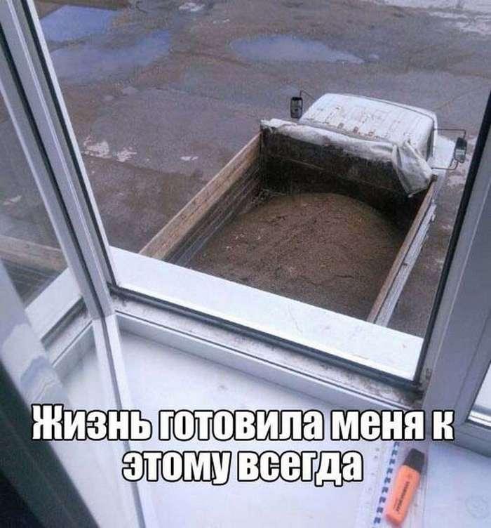 Воскресная подборка приколов из соцсетей (53 фото)