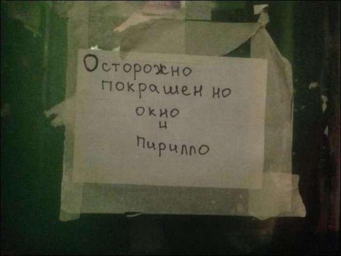 Народный креатив: пройти мимо невозможно без улыбки (44 фото)