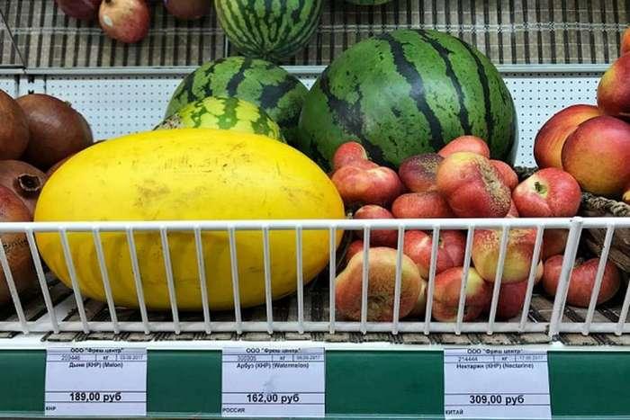 Сколько стоят продукты на Сахалине (25 фото)