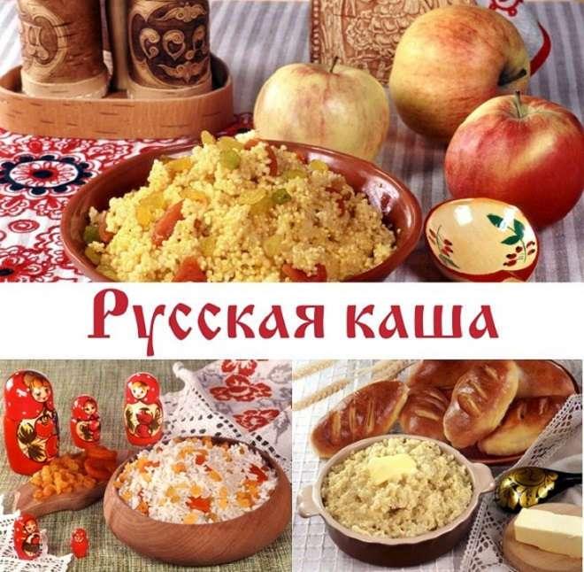 5 суперкаш русской кухни