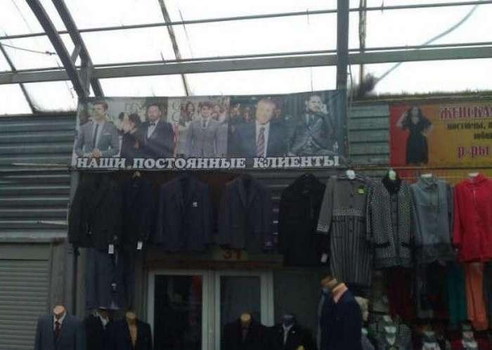 -Там картонка под ноги есть-: колоритные российские рынки, на которых остановилось время