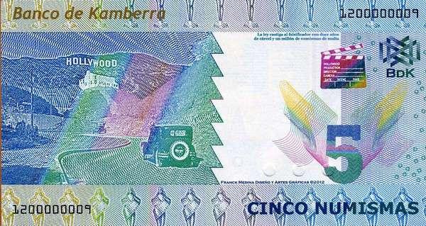 Реальная валюта несуществующей страны