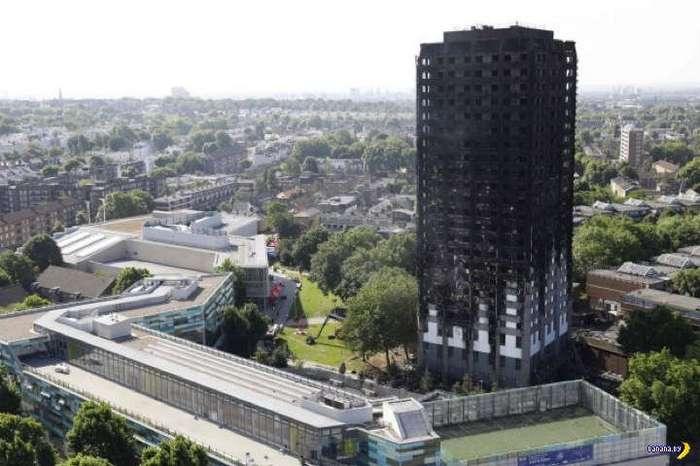 Grenfell Tower - причина возгорания установлена