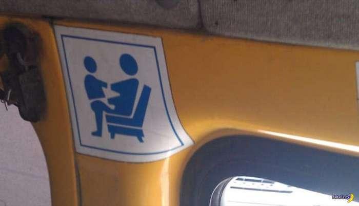Про мамаш и беременных