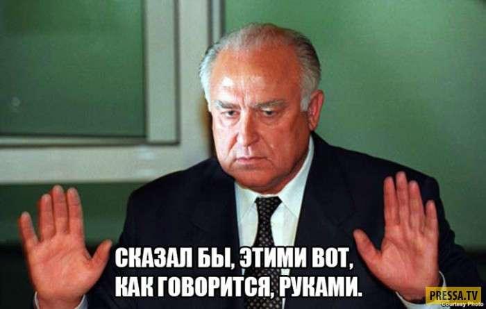 Популярные цитаты Виктора Степановича Черномырдина (12 фото)