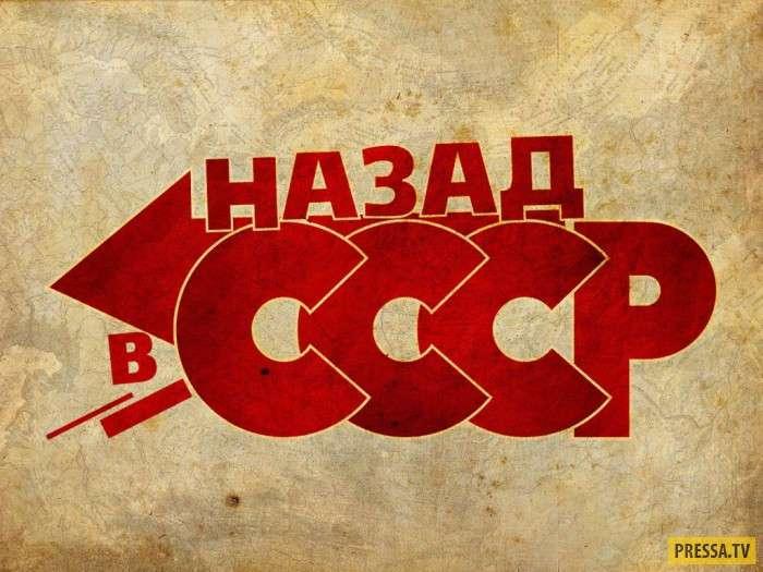 ТОП-12 важных прав гражданина Советского Союза (1 фото)