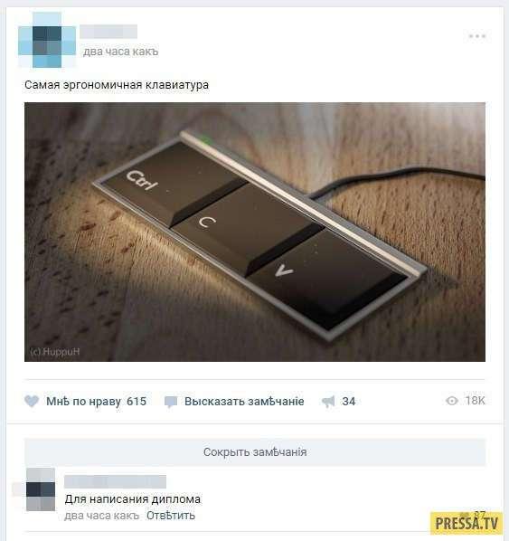 Смешные комментарии и смс (39 скринов)