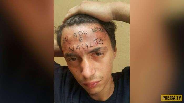 Подростку, укравшему велосипед, сделали на лбу позорную татуировку (фото + видео)