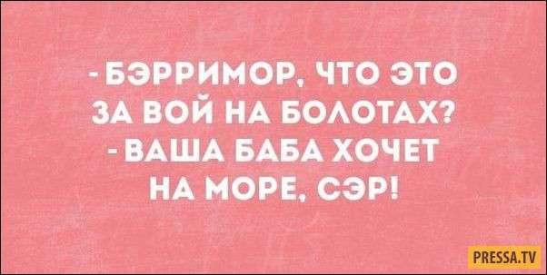 """Прикольные """"Аткрытки"""" (15 фото)"""