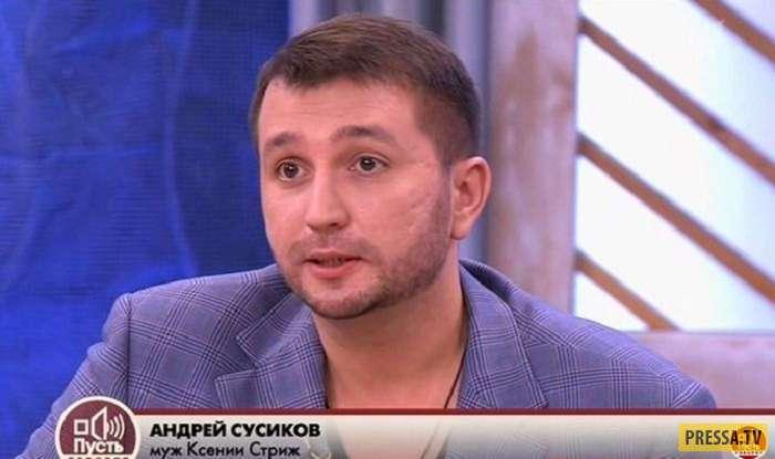 Неожиданные романы российских звезд (17 фото)