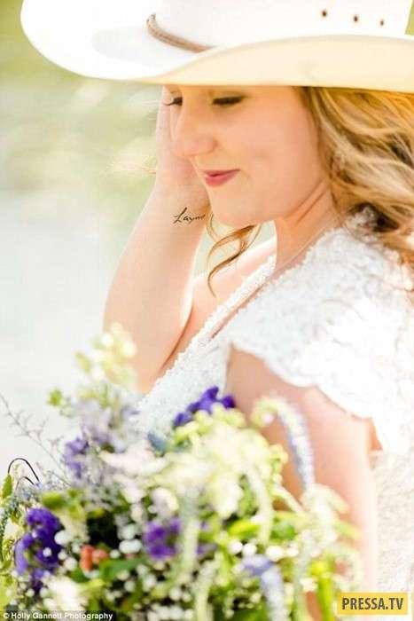 Свадебная фотосессия, несмотря на трагическую гибель жениха (10 фото)