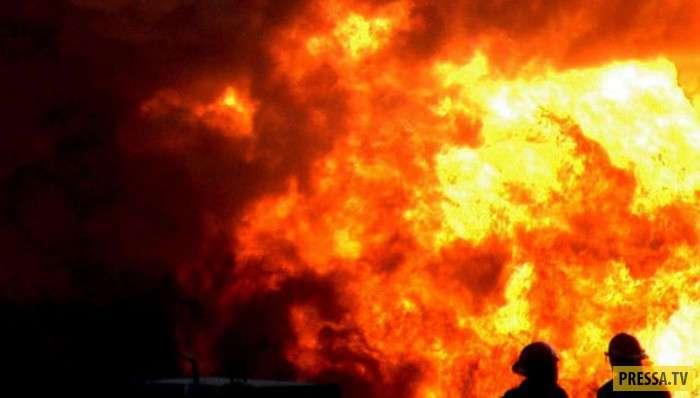 Пожар третьей категории