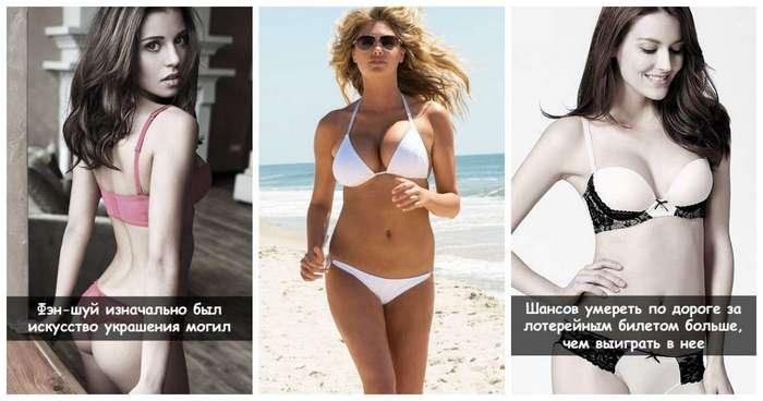 Некоторые факты лучше подавать с горячими моделями