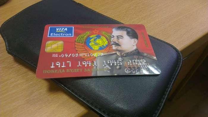 Какие неожиданности могут ждать россиян с карточками за рубежом (5 фото)