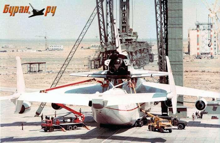 В США впервые выкатили самолет для ракет-носителей. СССР сделали это еще тридцать назад (29 фото)