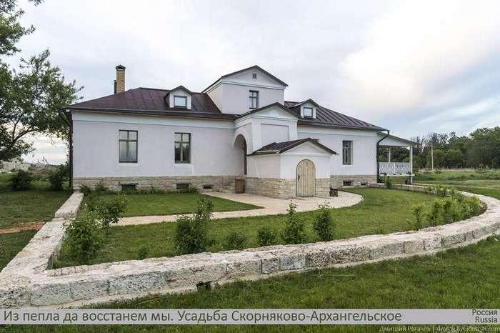 Вторая жизнь усадьбы Скорняково-Архангельское (37 фото)