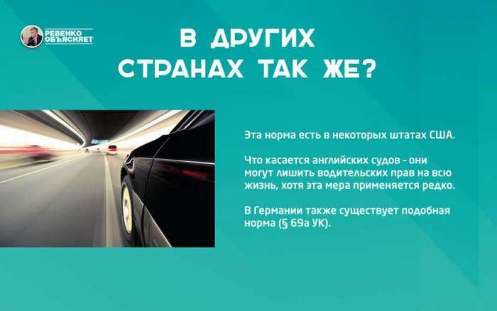 Лихачи на дорогах: решение (5 фото)