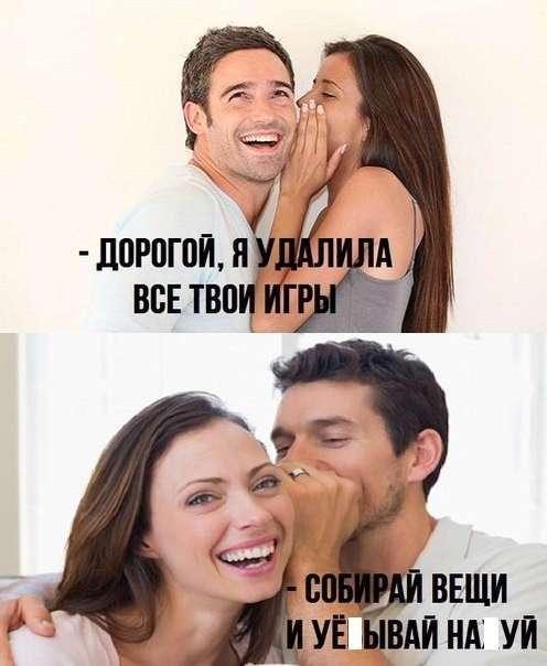 смешные картинки с надписями (38 фото)