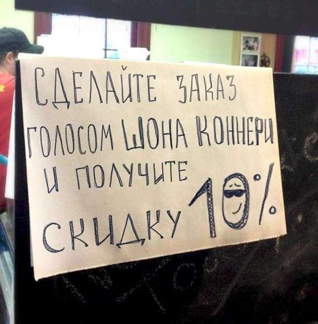 25 объявлений у кафе, которые заставят вас улыбнуться (26 фото)