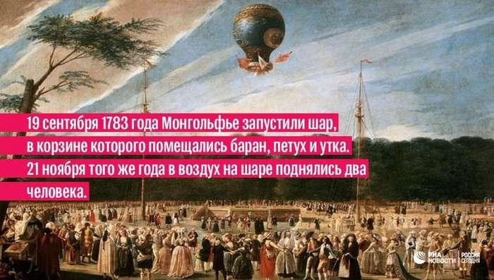 Первый запуск воздушного шара (4 фото)