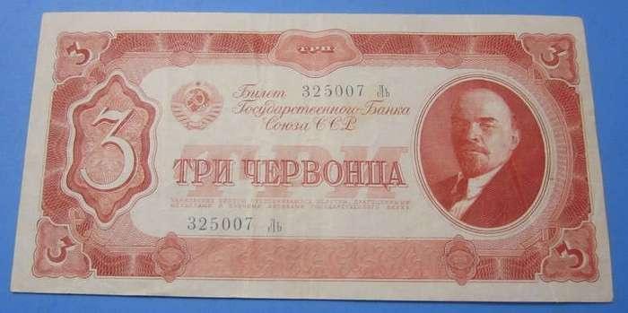 Кто рисовал советские рубли (6 фото)