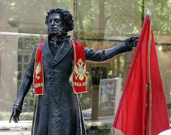 Мировой Пушкин (12 фото)