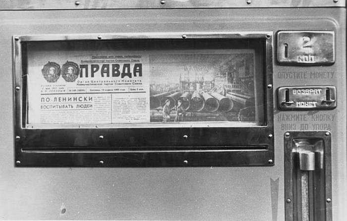 Что продавалось в торговых автоматах СССР: от бутербродов до керосина (14 фото + 2 видео)