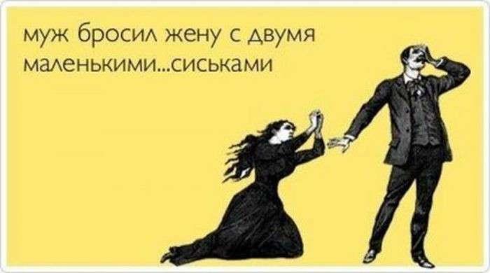 Смешные открытки с надписями (24 фото)