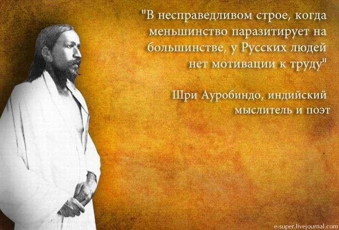 История помнит русских такими (12 фото)
