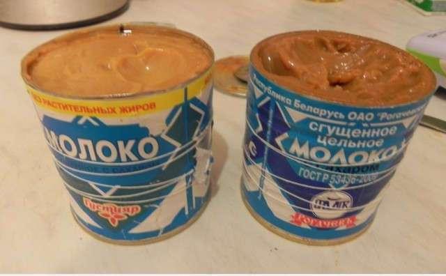 Рейтинг деликатесов советского ребенка (21 фото)