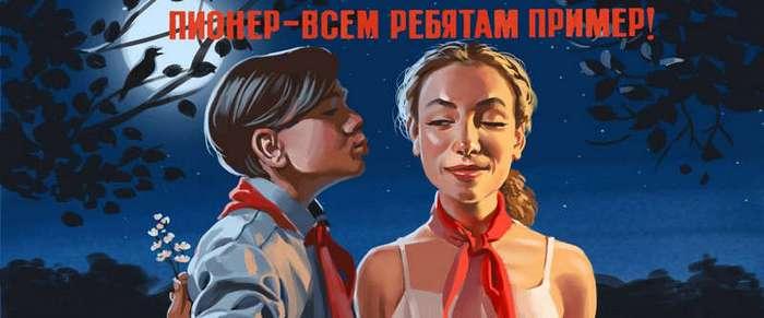 Пин-ап по-советски Валерия Барыкина (46 фото)