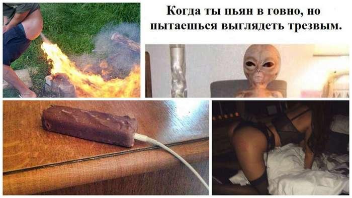 порно фото саманта саинт