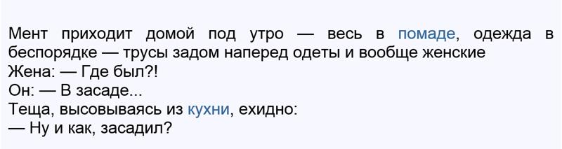 Анекдоты. Солянка. 12.06.2017 (32 фото)