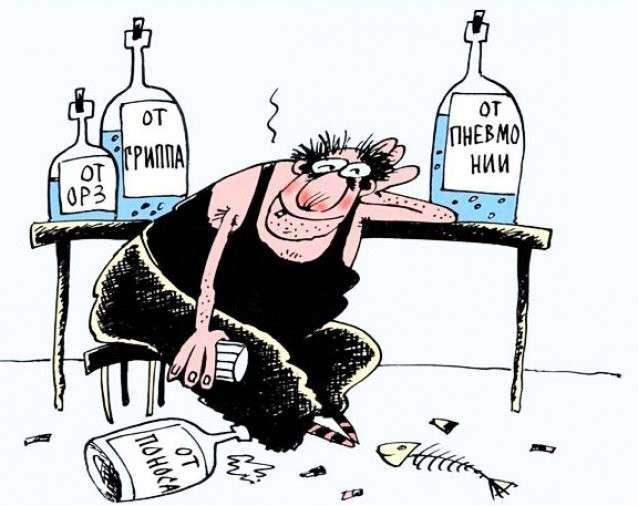 Халява. Фельдшер — о том, как достать больничный, если хочется выпить (3 фото)